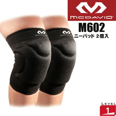 マクダビッド 膝サポーター フレックス ニーパッド(2個入) M602