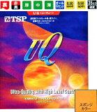 【あす楽】UQ (ユーキュー) TSP 卓球ラバー コントロール系裏ソフトラバー #20041 卓球用品