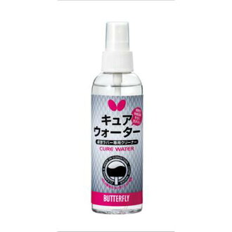 73440 cure water Butterfly table tennis rubber cleaner