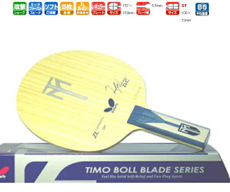 Timber ZLCST Butterfly table tennis racket attack for 35834 table tennis equipment