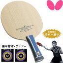 バタフライ BUTTERFLY 張本智和×テナジー05セット 卓球ラケット 卓球ラバー 36991 05800