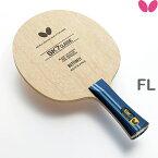 【あす楽】バタフライ (BUTTERFLY) SK7クラシック FL 36881 攻撃用シェーク 卓球 ラケット ラージボール対応