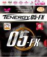バタフライ BUTTERFLY テナジー05FX 卓球 ラバー エネルギー内蔵型超高性能裏ソフト 05900 卓球用品