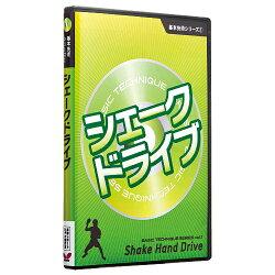 基本技術DVDシリーズ1シェークドライブバタフライ卓球DVDB-81270卓球用品