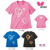 バタフライ(BUTTERFLY) キュービック・Tシャツ 45070 卓球ウエア トレーニングウェア 男女兼用 ※291121
