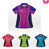 【NEW】バタフライ(BUTTERFLY) レカリス・シャツ 45209 卓球ユニフォーム ゲームシャツ レディース 卓球ウエア 女子 ユニフォーム