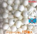 【数量限定/パッケージなし】ニッタク 卓球ボール Dトップトレ球 10ダース(120個入り) NB-1521/5 練習球