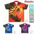 【あす楽】ニッタク Nittaku 卓球 ユニフォーム クラウダーシャツ NW-2177 男女兼用 ジュニア対応 卓球 ゲームシャツ