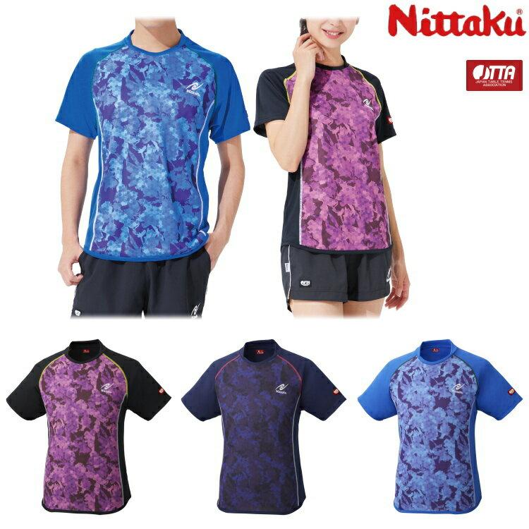 メンズウェア, シャツ  Nittaku NW-2187