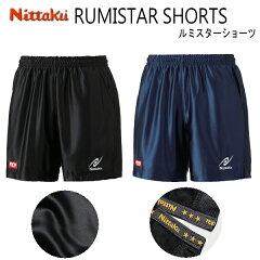 ニッタク(Nittaku) ルミスターショーツ NW-2503 男女兼用 卓球ゲームパンツ ショーツ 卓球用品