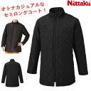 ニッタク Nittaku 卓球ウォーマージャケット DQセミロングコート 男女兼用 メンズ レディース NW-2865