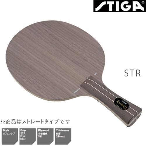 STIGA(スティガ) インテンシティ NCT INTENSITY NCT STR 1022-5 卓球ラケット オフェンシブ ストレ...
