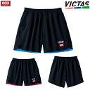 VICTAS PLAY ヴィクタス 卓球パンツ インサイドヘム ゲームパンツ ユニフォーム メンズ レディース 622102