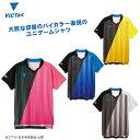 VICTAS V-GS053 ユニゲームシャツ 031466 卓球ユニフォーム ヴィクタス