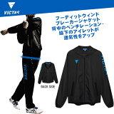 VICTAS V-NBJ061 フーディットウィンドブレーカージャケット 033157 卓球ウェア 男女兼用 ヴィクタス