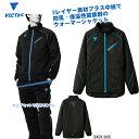 ヴィクタス V-WJ804 卓球 ウォーマージャケット ジャージ 033159