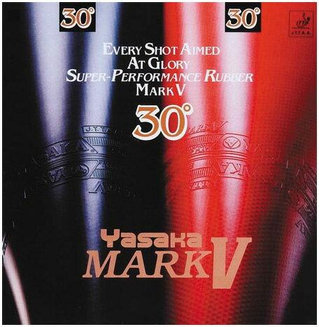 【あす楽】マークV 30° ヤサカ 卓球ラバー 高弾性高摩擦裏ソフト B-63 卓球用品