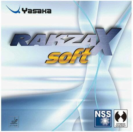 ヤサカ ラクザXソフト B-83 卓球ラバー ハイブリッドエナジー型裏ソフト 卓球用品
