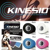 【あす楽】キネシオ CLASSIC テーピング キネシオテープ 83310 83311 83312 83313 クラシック ロール