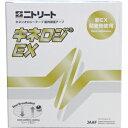 【今だけ3割引き】【あす楽】キネシオテープ 撥水・ 伸縮タイプ (37.5mm×5m)×8巻箱入 ニトリート キネロジEX NKEX-37 テーピング