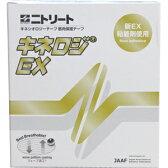 【期間限定3割引き】【あす楽】日本製キネシオテープ 撥水・ 伸縮タイプ (50.0mm×5m)×6巻箱入 ニトリート キネロジEX NKEX-50 テーピング キネシオロジーテープ