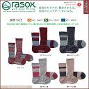 楽天【rasox(ラソックス)】【UNISEX】 rasox DRミックス ソックス(靴下)【ネコポス便可】【メール便可】(2足まで!)【10P03Dec16】