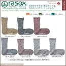 【rasox(ラソックス)】【UNISEX】スプラッシュ・コットンソックス(靴下)【メール便可(2足まで!)】【10P31Aug14】