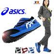 【送料無料】アシックス(asics) 安全靴・安全 スニーカーFCP102 ウィンジョブ JSAA規格A種