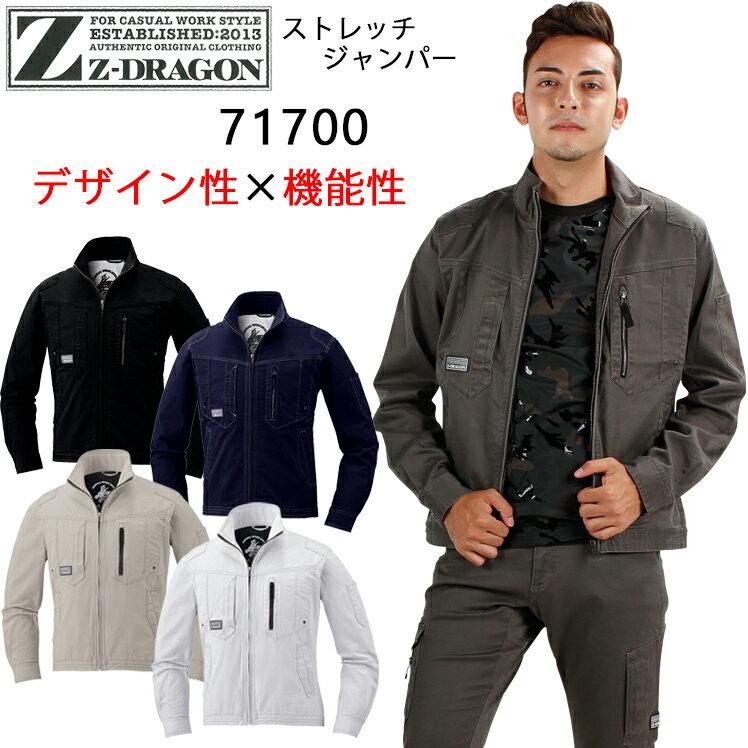 作業服, ジャケット Z-DRAGON Jichodo Z-DRAGON 71700 9825 S-5L