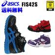 【送料無料】アシックス(asics) 安全靴・安全 スニーカー ハイカットFIS42S ウィンジョブ JSAA規格A種