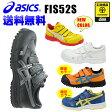 【送料無料】アシックス(asics) 安全靴・安全 スニーカーFIS52S ウィンジョブ JSAA規格A種