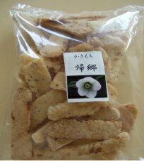 かきもち【千葉県産・自然栽培もち米・ひめのもち使用】
