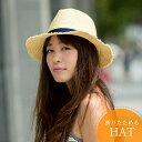 【送料無料】【58cm】フリンジおしゃれハット 折りたためる hat シンプル 帽子 メンズ レディ...