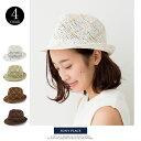 【送料無料】ウィッカー中折れハット ペーパー素材 hat シンプル 帽...