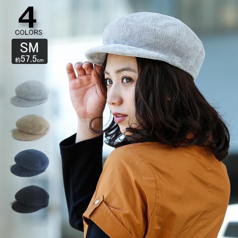 帽子 ECA11-010 モール編み光沢キャス cap 女子 メンズ レディース アウトドア 紫外線対策 uvケア 春夏 カジュアル