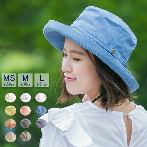 帽子 UVカットツバ広折り畳みハット LAND-048 通気性 レディース キッズ 紫外線99.9%カット UVカット サイズ調整 折りたためる日よけ 小顔効果 UPFカットアウトドア ハイキング 散歩 飛ばない 花粉症対策 SALE