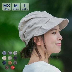 帽子 UVカットツバ広リンクルキャスケット LAND-051 Aタイプ 通気性 レディース キッズ 紫外線99.9%カット UVカット サイズ調整 折りたためる日よけ 小顔効果 UPFカットアウトドア ハイキング 散歩 飛ばない 花粉症対策 SALE