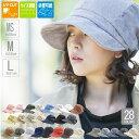 キャスケット レディース 帽子 つば広 紫外線99.9%カット UVカット サイズ調整 折りたためる