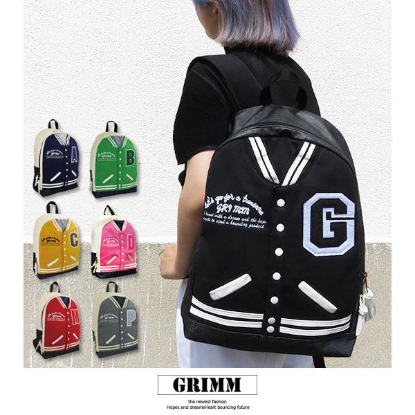 【GRIMM】 スタジャンデイパック レディース メンズ 大容量 リュック BAG 通学 通勤 マザーズバッグ 肩掛け 肩がけ サニプレ