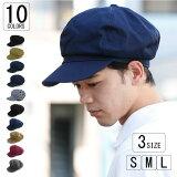 帽子 M/Lサイズ キャスケット CAPキャップ 黒 メンズ レディース ローキャップ カーブツバ トレンド フェルト スナップバック キャスケット 大きいサイズ