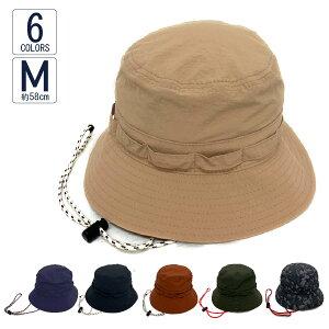 撥水アドベンチャーハット 帽子 サファリハット メンズ レディース アウトドア キャンプ 春夏 UVカット 通気性 サイズ調整 撥水サファリハット VS10-021 レインハット