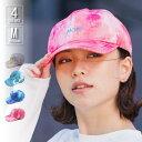 キャップ 帽子 メンズ レディース UVカット タイダイMO...