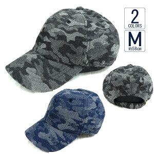 キャップ 帽子 メンズ レディース 春夏 UVカット デニムカモローキャップ VS3-090