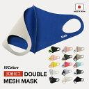 日本製 SUO メッシュマスク 銀イオン抗菌加工 抗ウィルス