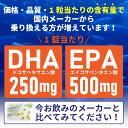 【送料無料】 ウルトラオメガ3 180粒 6本セット サプリメント dha+epa ナウフーズ【NOW FOODS】Ultra Omega-3 180 Softgels 6set 3