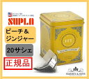 【Harney & Sons】ハニーサンズ TEA & HERB 紅茶...