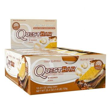 ★送料無料★クエストニュートリション プロテインバー スモア 60g 12本入り【Quest Nutrition】QuestProtein Bar Smores 60g 12pcs