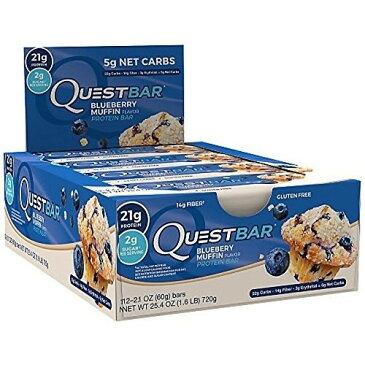 ★送料無料★クエストニュートリション プロテインバー ブルーベリーマフィン 60g 12本入り【Quest Nutrition】QuestBar Blueberry Muffin 60g 12pcs
