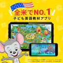 たっぷり 2年プラン【Rakuten ABCmouse】幼児 子供 英語教材の商品画像