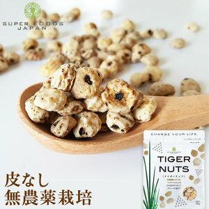 タイガー カロリー スーパー ビタミン マグネシウム